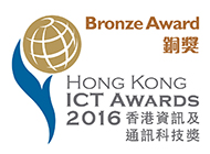 ICTAwards Best Business Solution Bronze